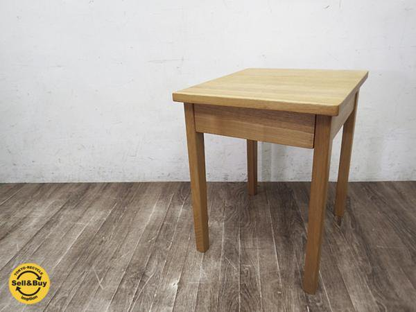 無印良品 MUJI タモ材 木製サイドテーブル 無垢材天板 ●