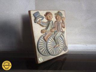 デンマーク Andersen & Son ミケルアナセン & サン / 壁掛け 陶板 自転車に乗った男の子 / ミナル アナセン デザイン ♪