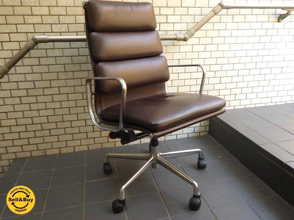 ハーマンミラー イームズソフトパッドグループ エグゼクティブ チェア Eames Soft Pad Chairs ■