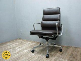 ハーマンミラー イームズ ソフトパッド グループ エグゼクティブ チェア A  本革 HermanMiller Eames Soft Pad Group Executive Chair●