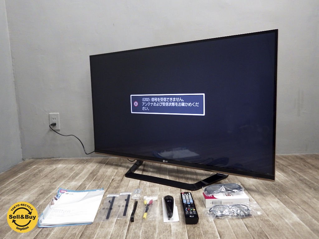 LGエレクトロニクス 47V型 Smart CINEMA 3D TV 47LM6600 液晶テレビ 12年製●