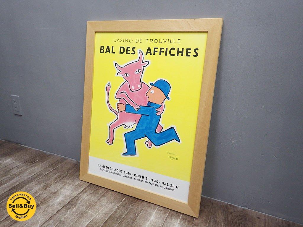 レイモン・サヴィニャック 1986年 オリジナルポスター 『 BAL DES AFFICHES 』 オーダー木製フレーム ●
