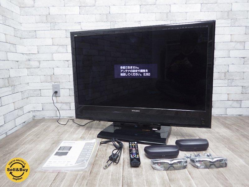 三菱 MITSUBISHI REALシリーズ 3D対応HDD内蔵ブルーレイディスクレコーダー搭載 液晶テレビ 40インチ 2011年製 3Dメガネ付き ●