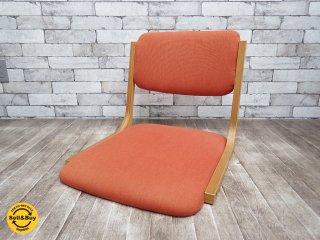 天童木工 Tendo 座椅子 ケヤキ材 ナチュラル色 テラコッタ ●