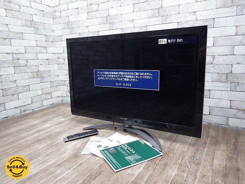 TOSHIBA / 東芝 液晶テレビ 42インチ REGZA / レグザ の最高峰 ZG2 series HD内蔵 録画機能付き ●