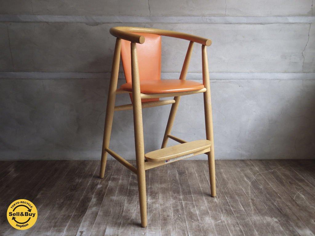 HIDA 飛騨産業 キツツキマーク CRESENT クレセント ベビーチェア 子供椅子  ♪