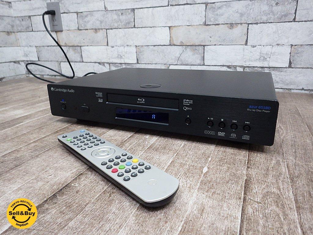 Cambridge Audio ケンブリッジ オーディオ ブルーレイプレーヤー Azur 651BD ブラック ●