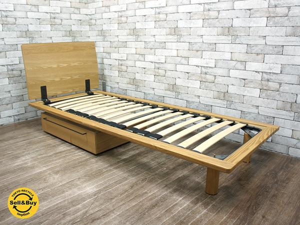 無印良品のスモールベッドは使える!限られたスペースにもピッタリ!
