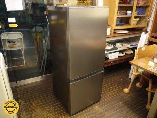 amadana アマダナ ノンフロン冷凍冷蔵庫 184L シルバー 2015年製 ARF-F18 ◎