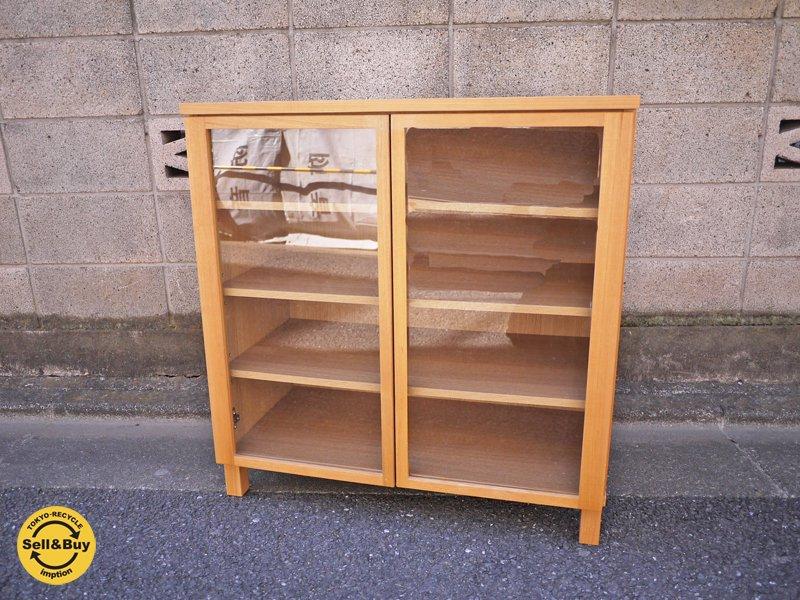 無印良品 MUJI 組み合わせて使える木製収納 ガラス扉  タモ材 ◎