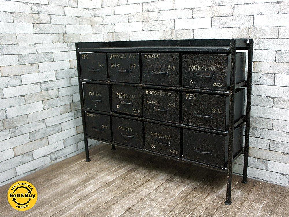 journal standard Furniture / ジャーナルスタンダードファニチャー 現行『 GUIDEL / ギデル 12 ドロワーズ チェスト 』展示美品 ●