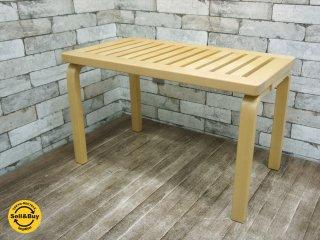 artek アルテック 木製ベンチ 153B バーチ材 アルヴァ・アアルト ●