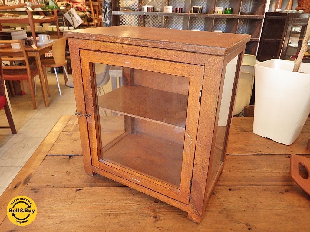 ジャパンビンテージ 木製 コレクションケース ガラスケース ●