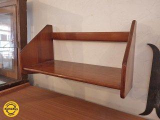 デンマーク ビンテージ 木製 ウォールシェルフ ●
