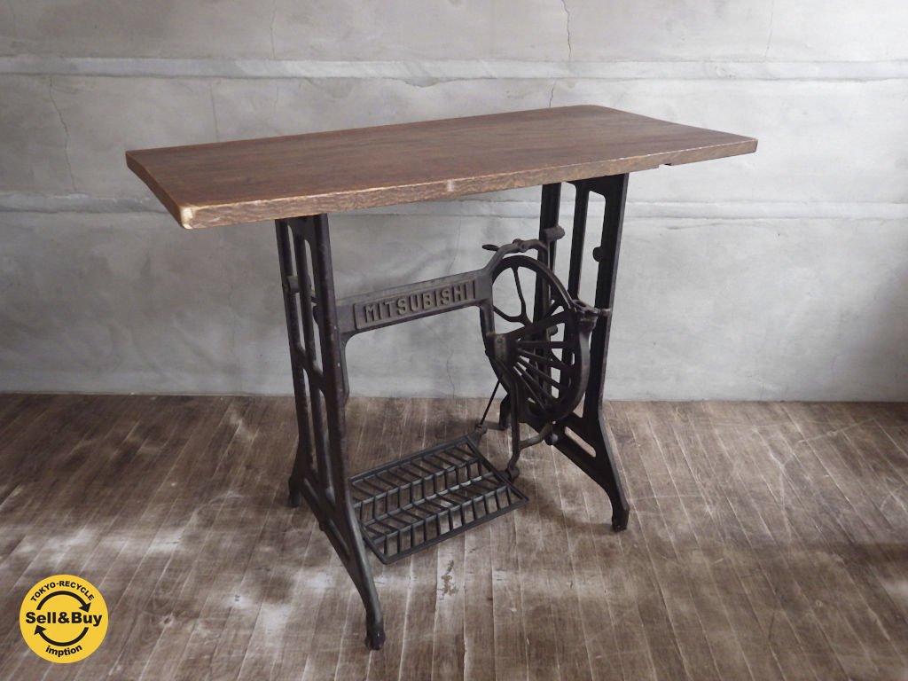 インプション リメイク / 工業系 ミシン脚 古材天板 テーブル デスク 作業台 インダストリアルデザイン ♪