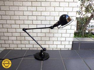 ジェルデ デスクランプ シングル Jielde Desk Lamp Single France フランス Black ■