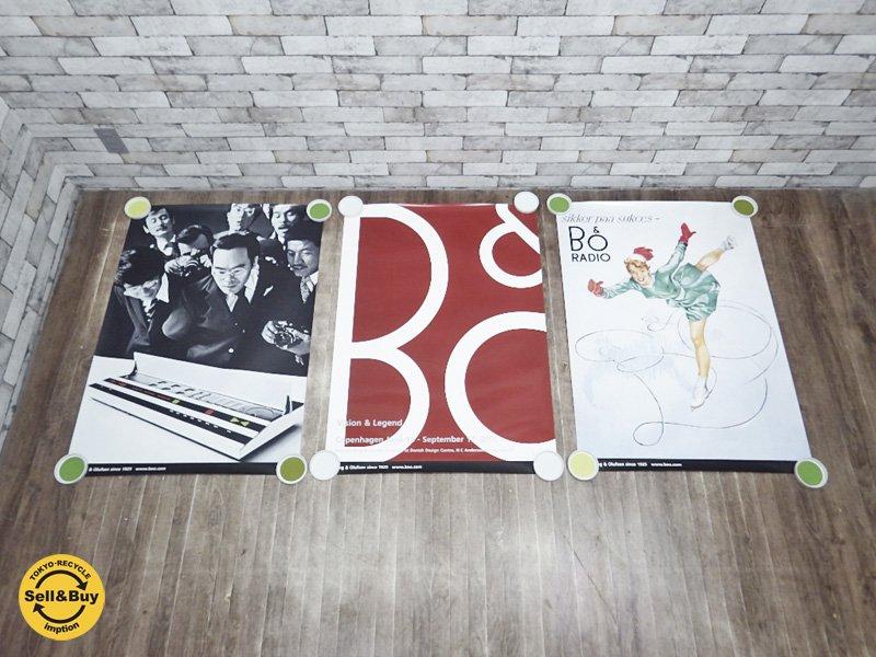 バング&オルフセン Bang&Olufsen デンマーク 創立70周年記念 ポスター3枚セット ケース付き ●