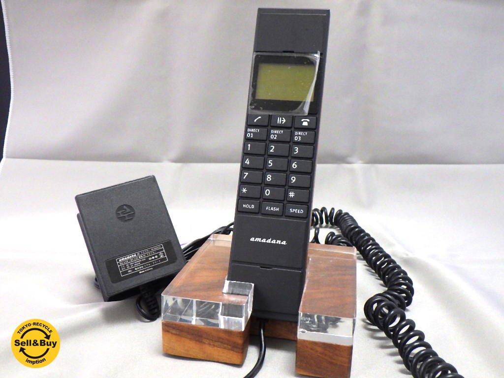 アマダナ amadana ベーシック電話機 DU-119 アクリル×ウォルナットクレードル REAL FLEET ■