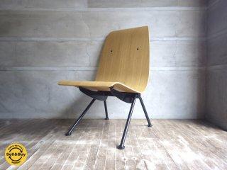 ヴィトラ VITRA アントニーチェア Antony Chair  デザイナー:ジャン・プルーヴェ Jean Prouve 展示美品 正規品  廃盤希少♪