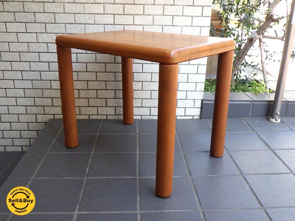 ハスレブ Haslev チーク無垢材 サイドテーブル コーヒーテーブル デンマーク DENMARK ■