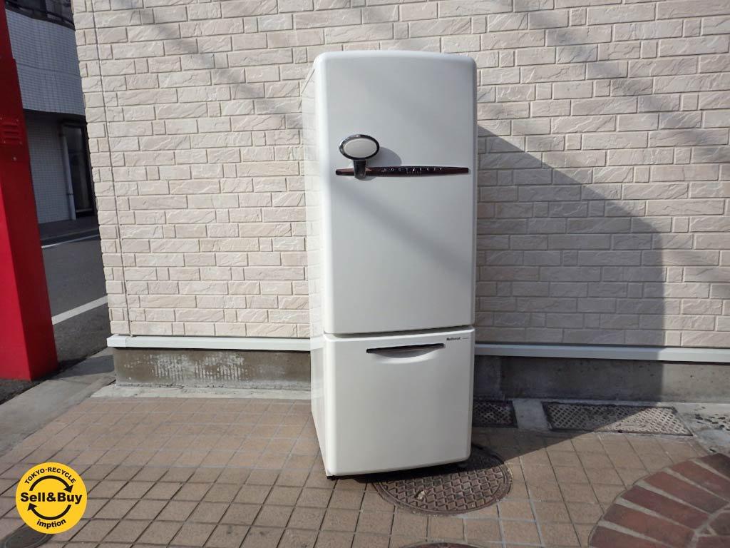 ナショナル National WiLL FRIDGE  冷蔵庫 2007年製 最終製造年モデル ノスタルジックデザイン ●