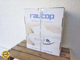 レイコップ / raycop ふとんクリーナー RS-300JWH パールホワイト 未使用・未開封品 ◇