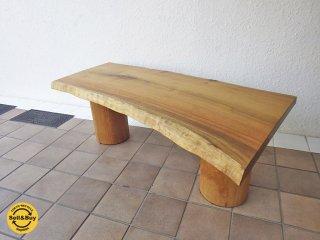 BC工房 くるみ無垢板 一枚板 ローテーブル /  センターテーブル ◇