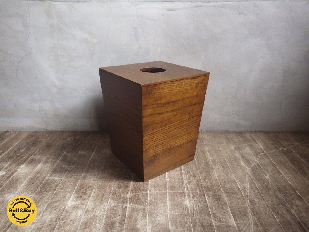 オーク材 楢材 トラッシュボックス ゴミ箱 ♪