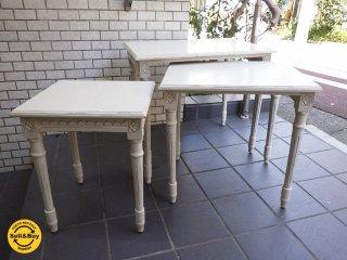 フレンチ シャビーシック 3連 ネストテーブル クラシカルデザイン  ■