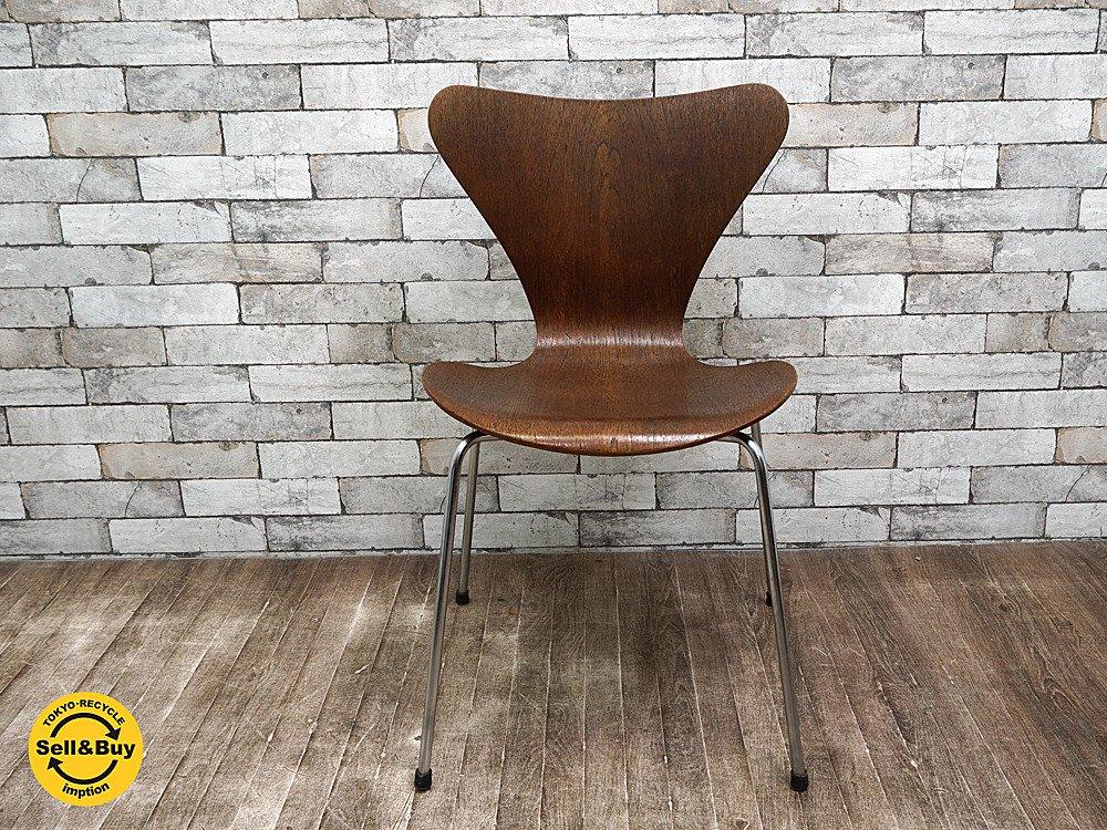 フリッツ ハンセン/Fritz Hansen/『セブンチェア』Arne Jacobsen/アルネ・ヤコブセン 60's ヴィンテージ C ●