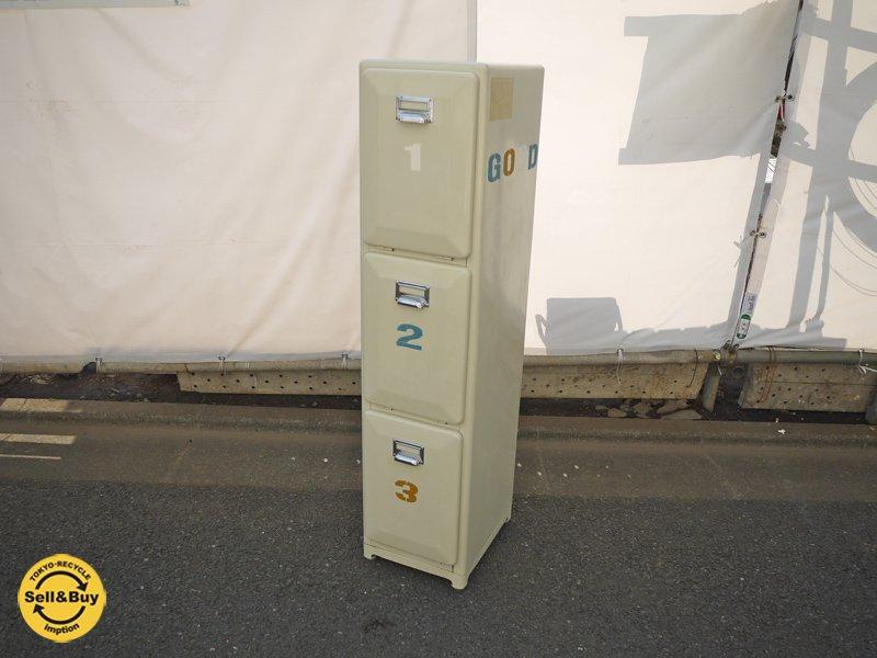 ダルトン DULTON トライデッカー Tridecker trash can ゴミ箱  3段 分別 スチール 縦型 ◎