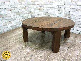 カギロイ KAGIROI STANDARD丸型 ラウンド ローテーブル 無垢材 古材 直径約90cm ●