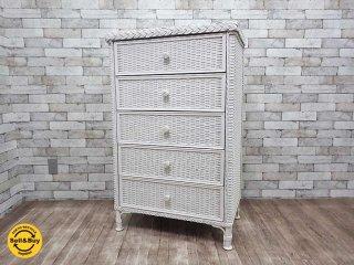 フレンチカントリー ラタン編み 籐編み ホワイトペインテッド チェスト ●