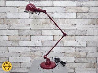 ジェルデ jielde シグナル デスクランプ Signal Desk Lamp バーガンディ Burgandy ●