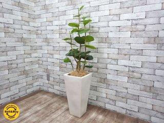 フェイクグリーン 人工観葉植物 造花 大型 インテリア B ●