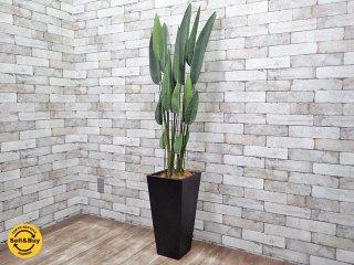 フェイクグリーン 人工観葉植物 造花 大型 インテリア C ●