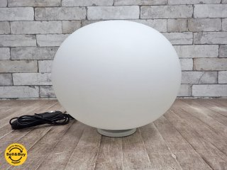 フロス FLOS グローボール ベーシックワン GLO-BALL BASIC1 テーブルスタンド ジャスパー・モリソン ヤマギワ取扱 ●