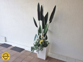 フェイクグリーン 観葉植物 造花 大型 インテリア グリーン B ◇