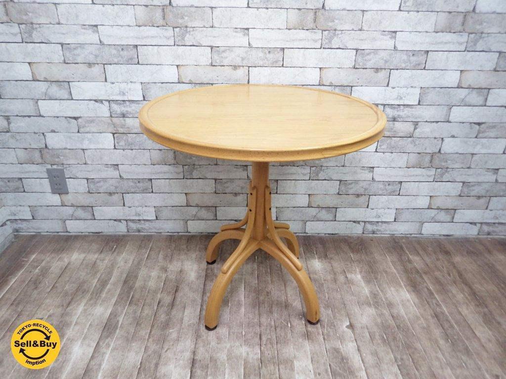 秋田木工 曲木 T-120 ラウンド ダイニング テーブル 円型 ナチュラル 丸天板 ●