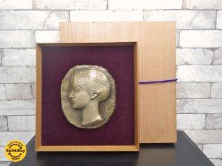 舟越保武 ブロンズ レリーフ 少女 横顔 彫刻 木箱付 ●