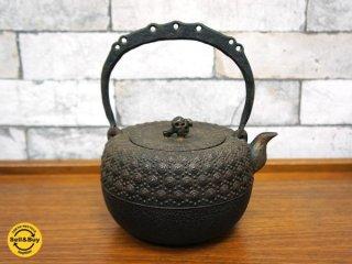南部鉄器 岩鋳 鉄瓶 虫食い 鈴式 小槌摘 亀甲文様 1.5L 伝統工芸品 ●