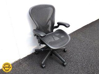 ハーマンミラー / Hermanmiller 『 アーロンチェア / Aeron Chair ( ポスチャーフィット・フル装備・Bサイズ )』 = 卓越した世界的エルゴノミクスチェア!! = ★