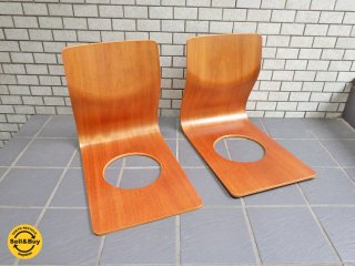 天童木工 TENDO  座椅子 プライウッド 藤森健次 ケヤキ 2脚セット A ■