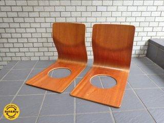 天童木工 TENDO  座椅子 プライウッド 藤森健次 ケヤキ 2脚セット B ■