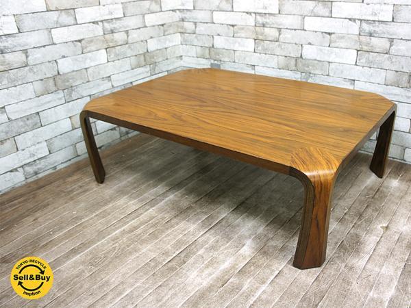 天童木工 TENDO プライウッド 座卓 ローテーブル 欅材 長方形 W106cm 乾三郎デザイン ●
