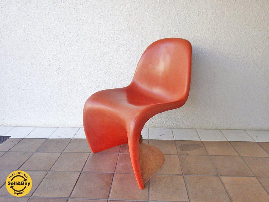 パントンチェア Panton Chair オマージュ FRP製 60〜70's ビンテージ チェア ( ハーマンミラー Hermanmiller ヴィトラ vitra. ERA ) ◇