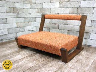 園田椅子製作所 ZAGAKU 座椅子 村澤一晃デザイン ウォールナット材 ●