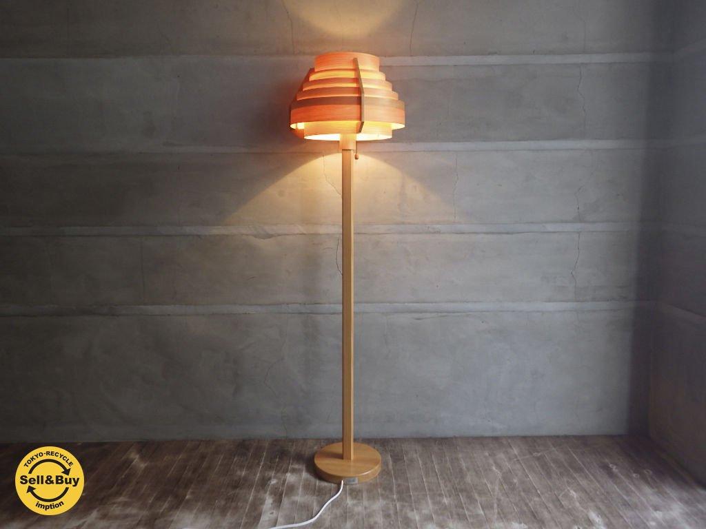 ヤマギワ yamagiwa ヤコブソンランプ JAKOBSSON LAMP ハンス アウネ ヤコブソン ♪