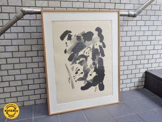中村未来 リトグラフ 1/5 版画 額装 現代作家 アート Cassina IXC 取扱 ■