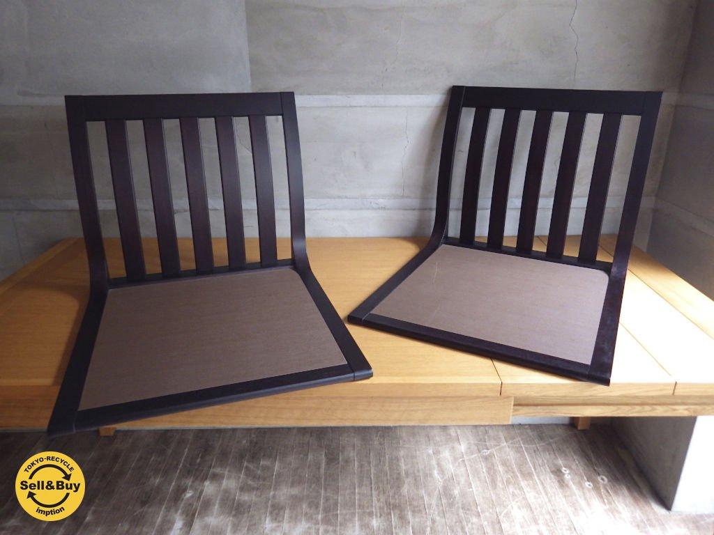 天童木工 TENDO / 座椅子 SUMI T-5313SP-SR サペリ 2台 A ♪